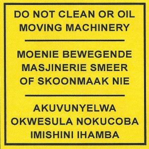 Bestand:Do-not-oil-or-clean-sign.png